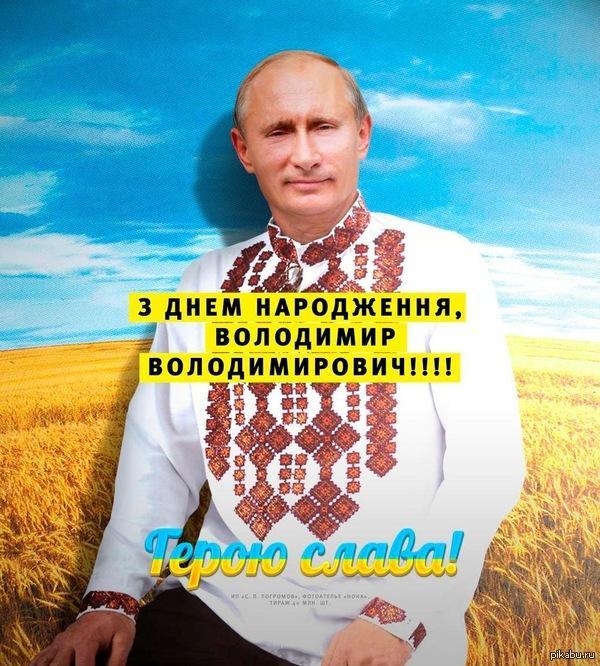 Украинские поздравления с днем рождения на украинском 337