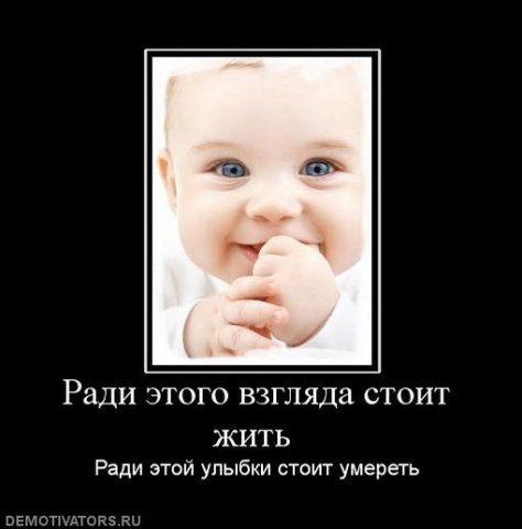Нужно ли жить ради детей  православный журнал