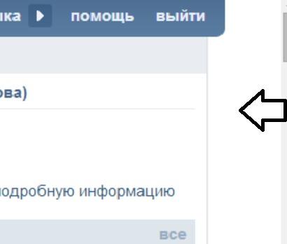 Как сделать чтобы не отображалось онлайн вконтакте - Danetti.Ru