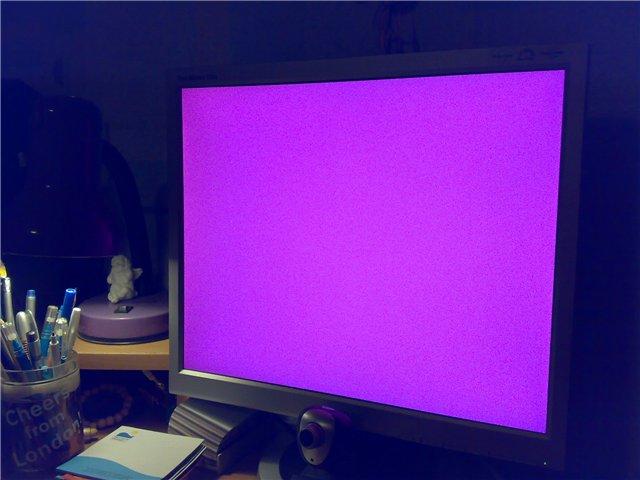 Как сделать на экране оттенок