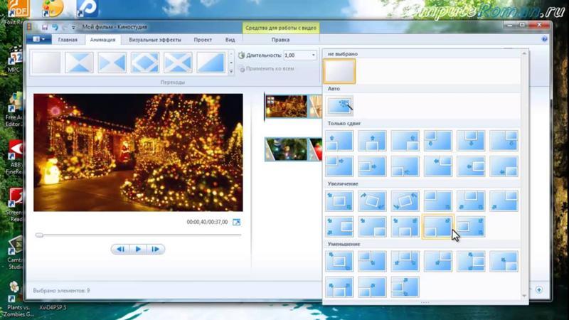 Как сделать видеоролик из фотографий на компьютере 627
