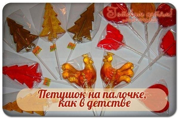 Как сделать конфет петушок 534