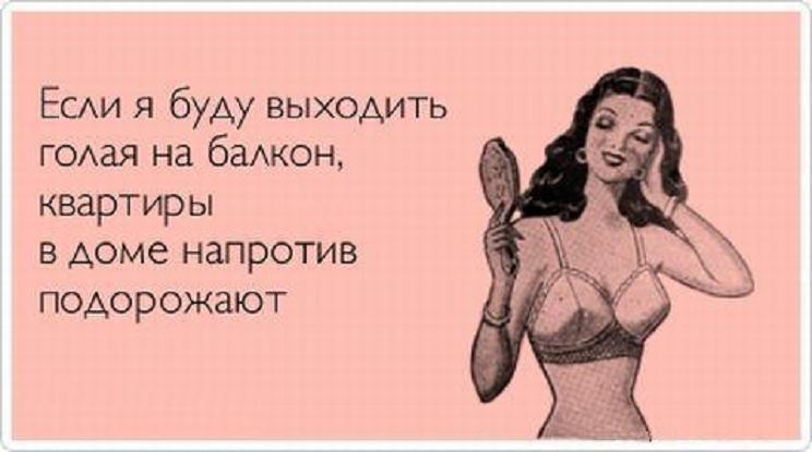 realnaya-skritaya-kamera-v-kabinete-ginekologa