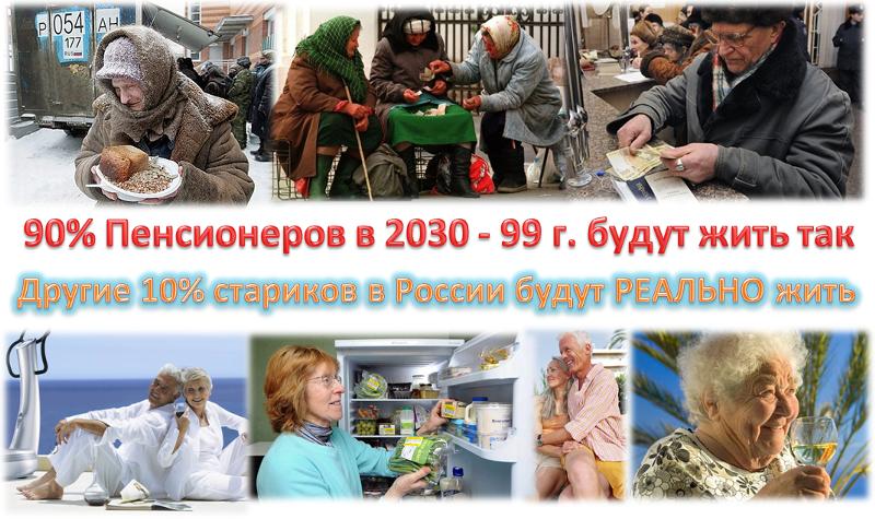 Поздравление пенсионерки от пенсионерки 11