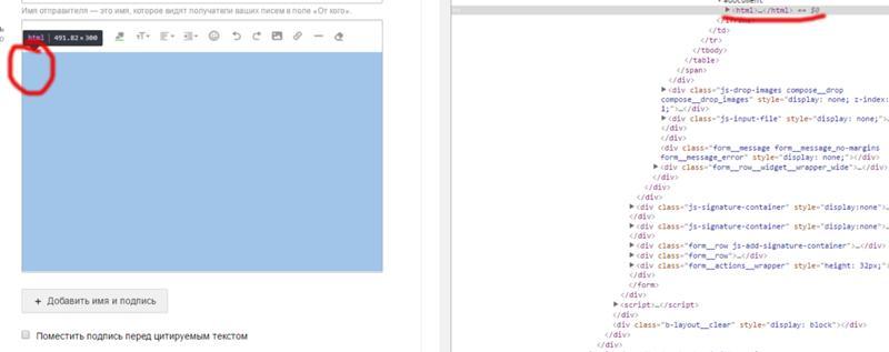 Картинка с подписью html как сделать