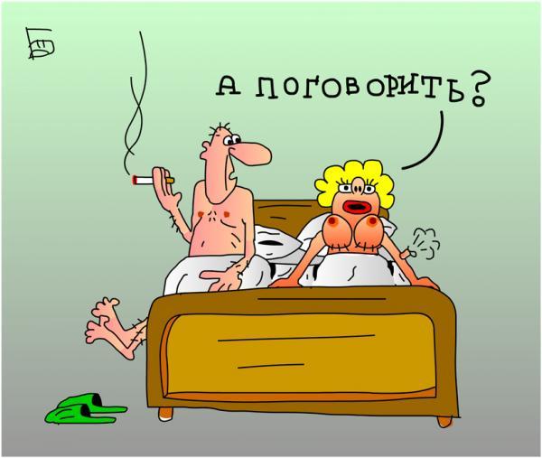 smotret-v-horoshem-kachestve-bolshie-grudi
