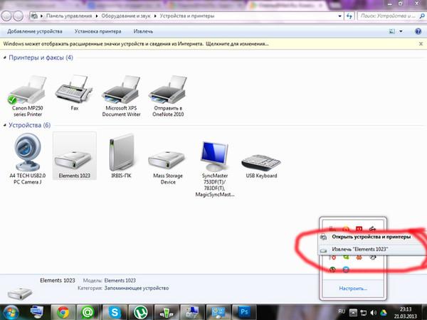 Как с помощью acronis сделать образ windows 7