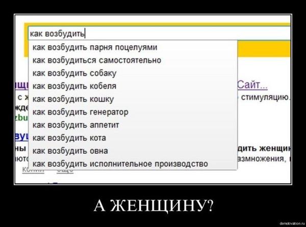 kak-vozbudit-muzhchinu-slovami