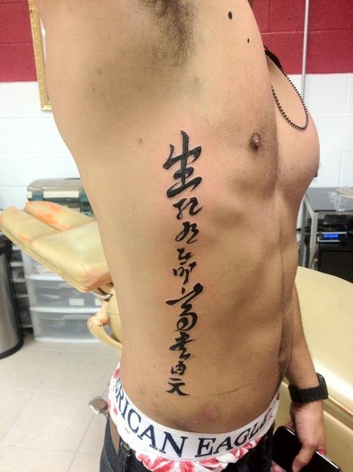 Тату надписи на теле мужчин