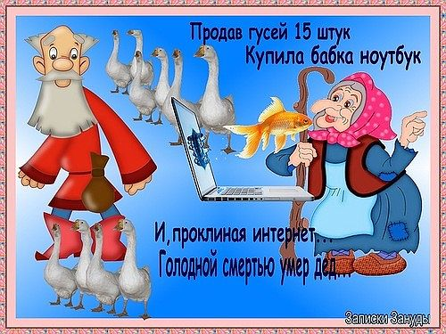 Смешные бабушки открытки 31