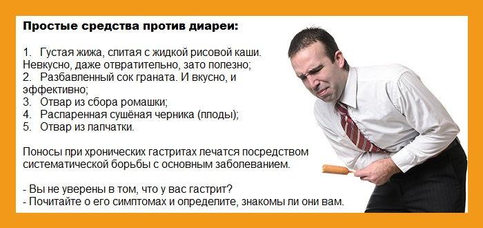 Ответы@Mail.Ru: Если снится что какой то человек уснул в кустах, то к чему это?