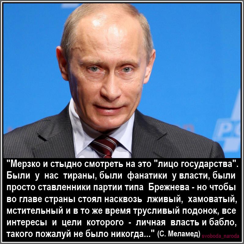 Почему в россии воровская власть