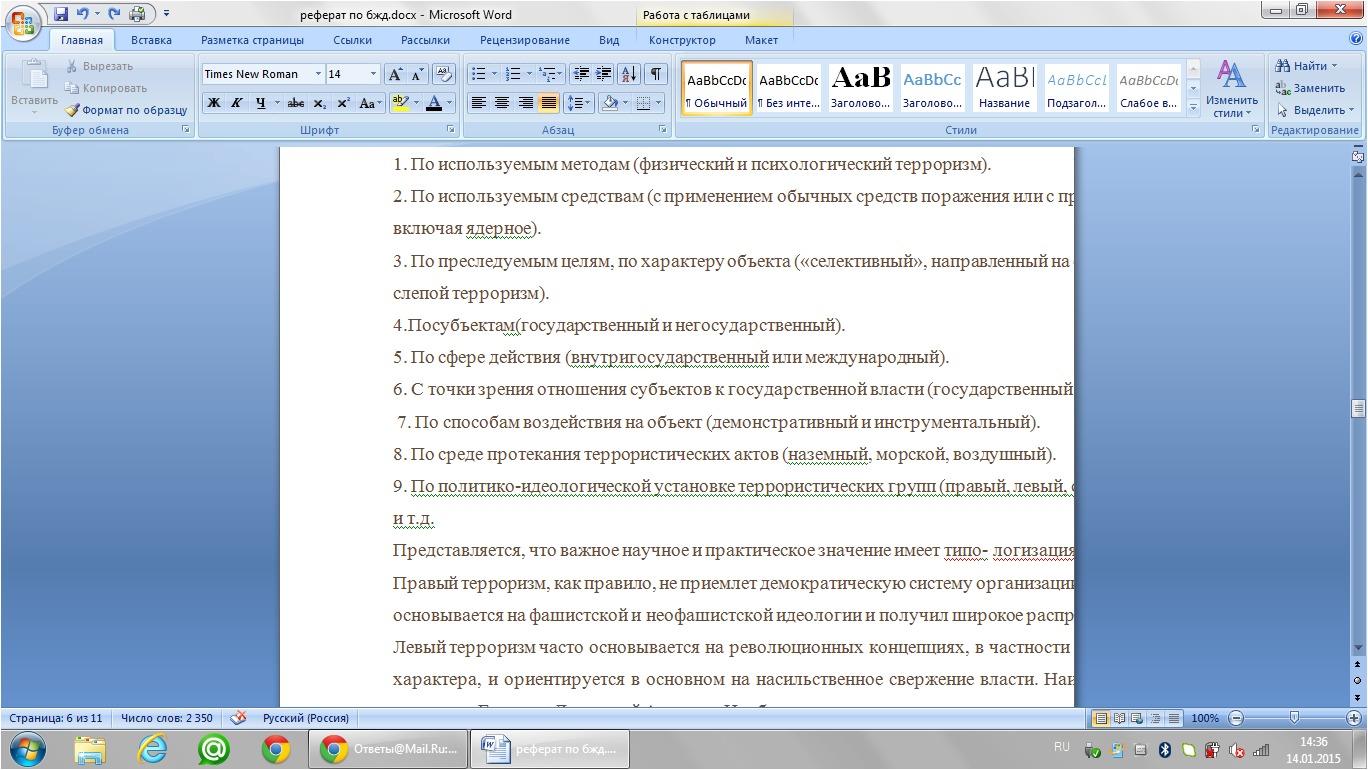 Как сделать скопировать текст 556
