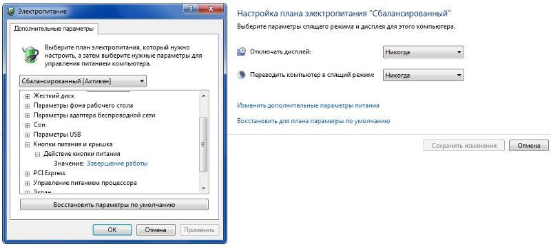 Почему не выключается ноутбук после завершения работы windows 8.1
