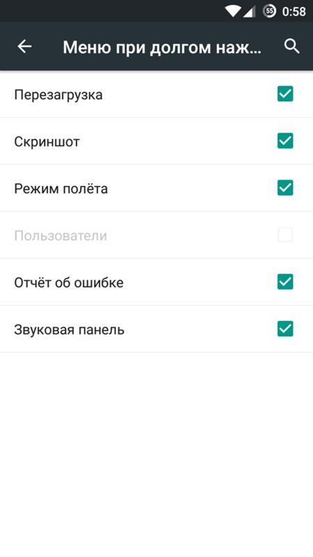 Как сделать скриншот с майла