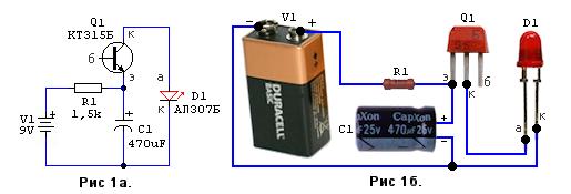 простая схема с транзистором