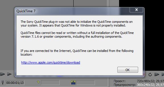 Как в quicktime сделать скриншот