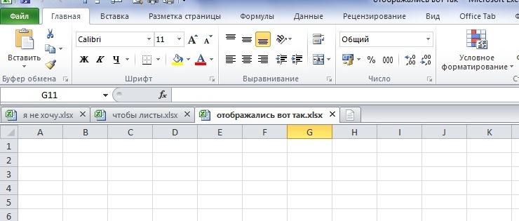 Как сделать чтобы в экселе документы открывались в разных окнах