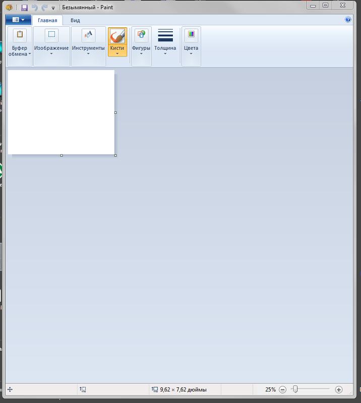 Как сделать чтобы показывались все папки