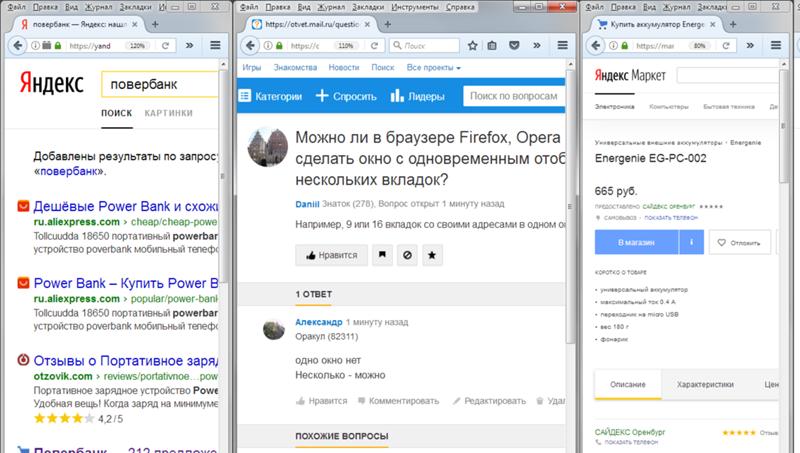 Как сделать окно вкладок в браузере