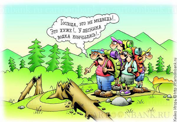 Поздравления с днем лесоруба