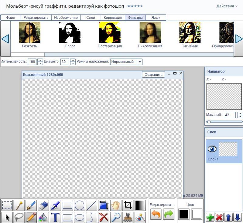 Игры в рисовать фотошоп