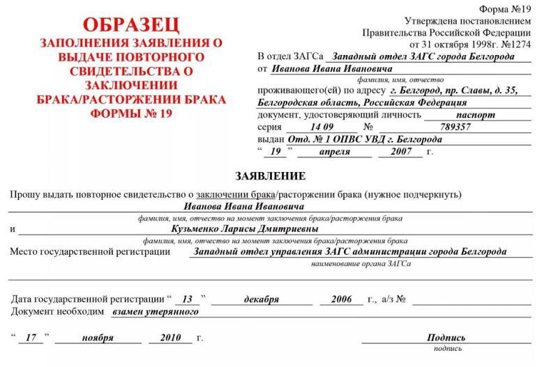 Где получить справку о регистрации по месту жительства (форма 9)?
