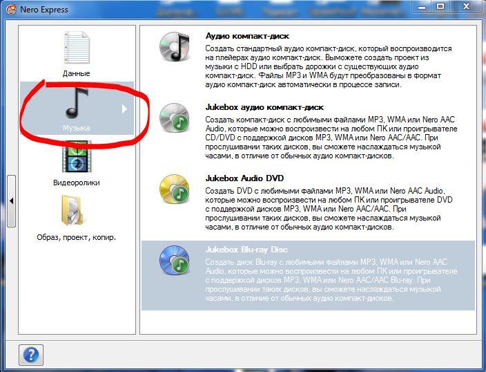 Почему дисковод на компе не читает диски