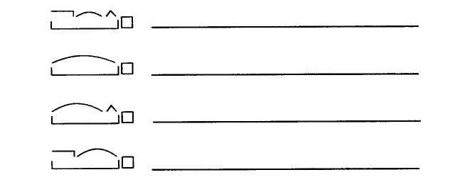 Схема корень приставка корень суффикс окончание