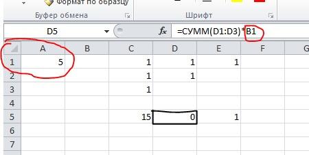 Как сделать одну формулы для всех столбцов