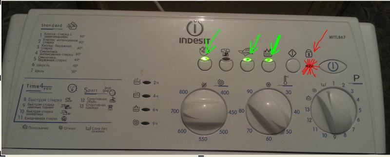 3 светодиоды на панели управления мигают