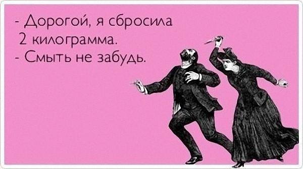 idei-dlya-seksa-s-zhenoy-v-otpuske