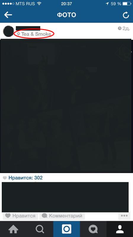 Боремся с синим экраном (BSOD ) или чем открыть файл.dmp 94