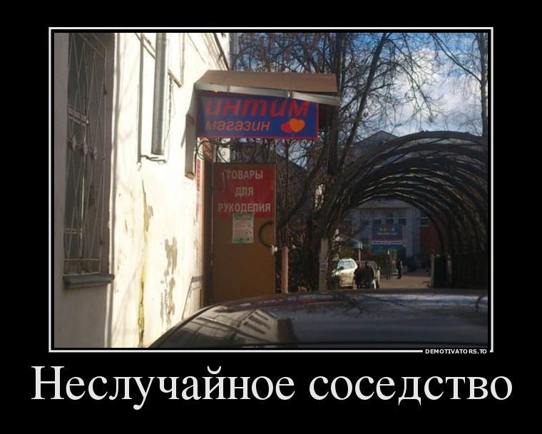 porno-onlayn-trahnul-v-magazine