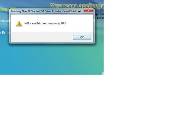 Microsoft windows 7 ultimate nl retail specificaties