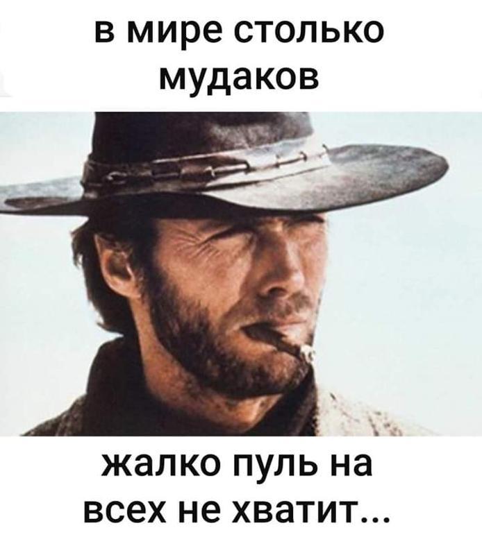 Анекдот Про Джо