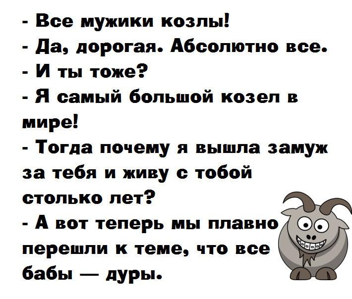 Анекдот Про Тома