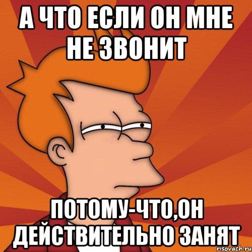 Ответы@Mail.Ru: Дядька пообещал позвонить и не звонит... Что бы это могло означать?