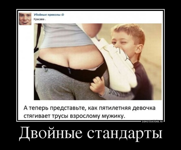 golie-russkie-nevesti-chastnoe-foto