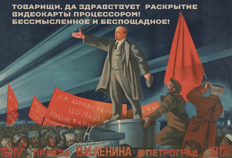 Просмотр изображений по теме: революция 1917 ленин