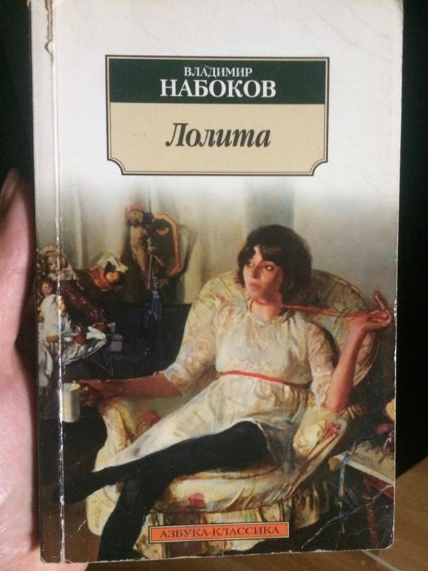 nabokov-eroticheskie-rasskazi