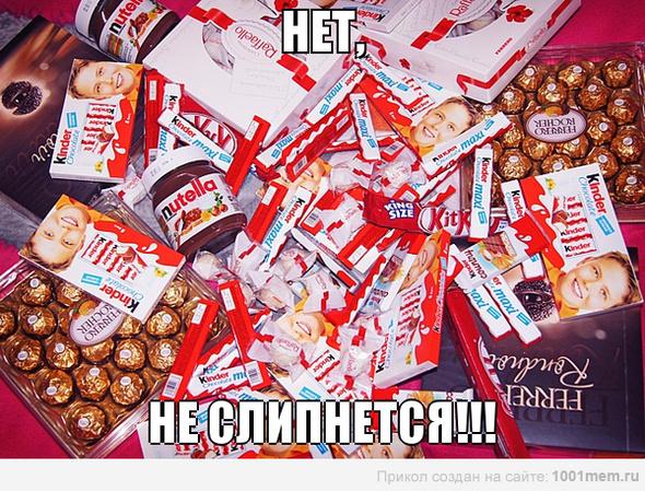 allergie chocolade