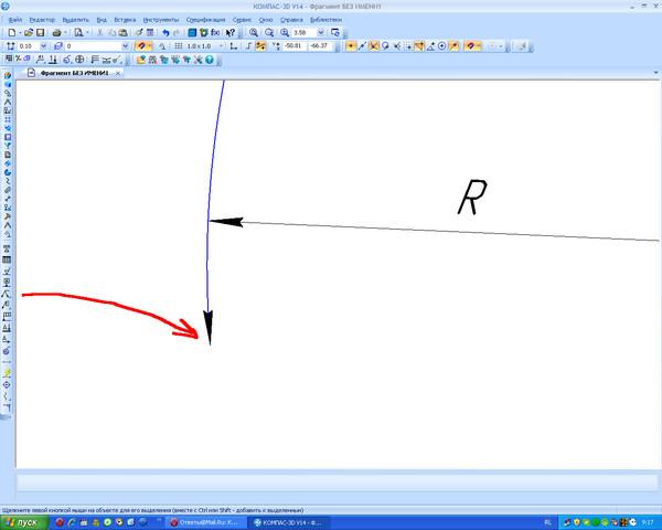 Как сделать линию выноску в компасе