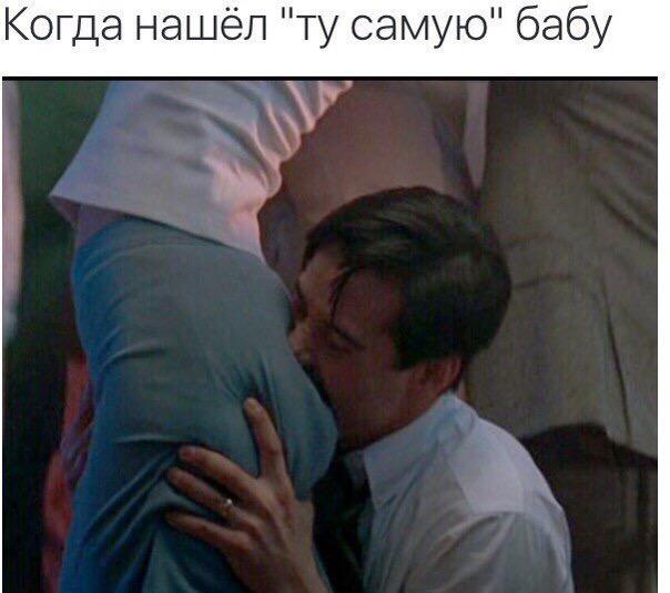 teti-v-popu-film