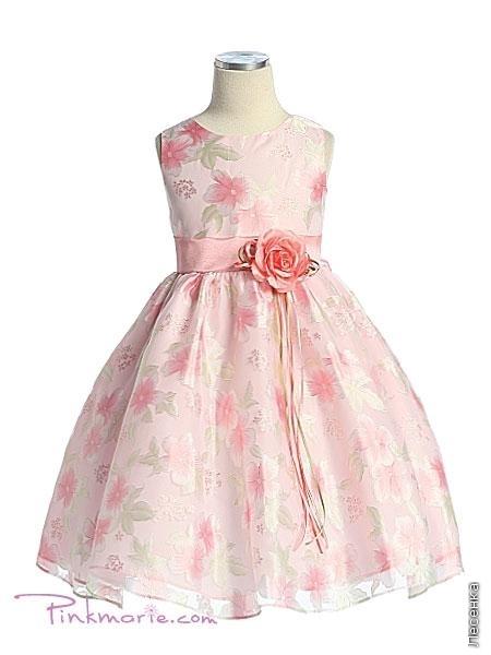 Заказать Платье 9 Лет