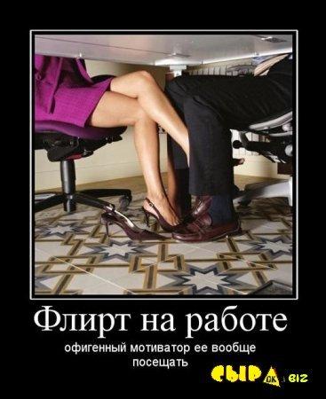 seksualnaya-rizhaya-studentka-smotret-seychas