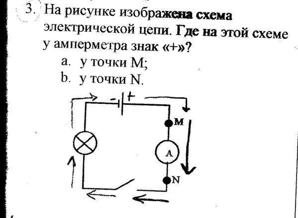 нарисуй схему электрической цепи