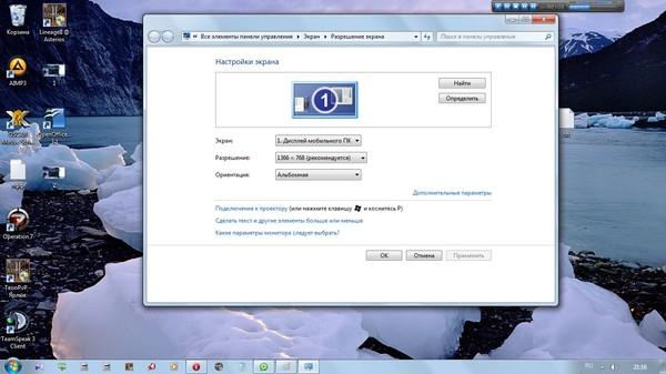 1366x768 самое популярное разрешение экрана - Hi-Tech