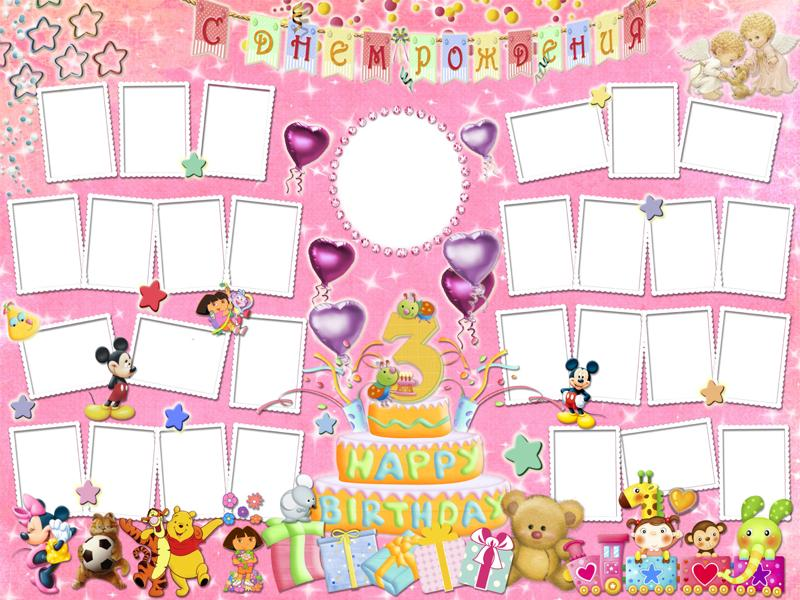 Плакат на 1 год доченьки