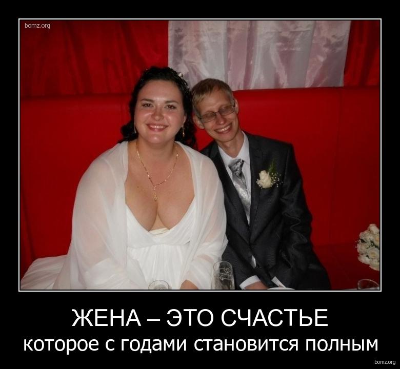 hhh-porno-bolshoy-chlen-smotret-onlayn